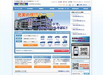 株式会社ケーユー様 インターネットオートモール
