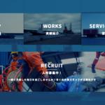 WEBデザインはフラットデザインから〝フラットデザイン2.0″の時代へ